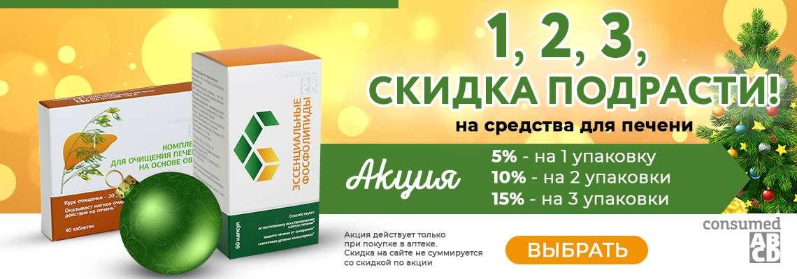 редуслим цена в аптеках инструкция сборки